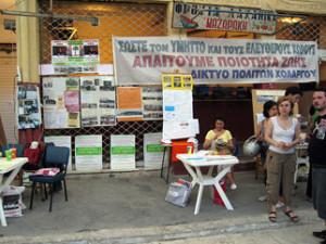 mercado_municipal_ocupado