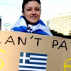 grecia-debito-pubblico