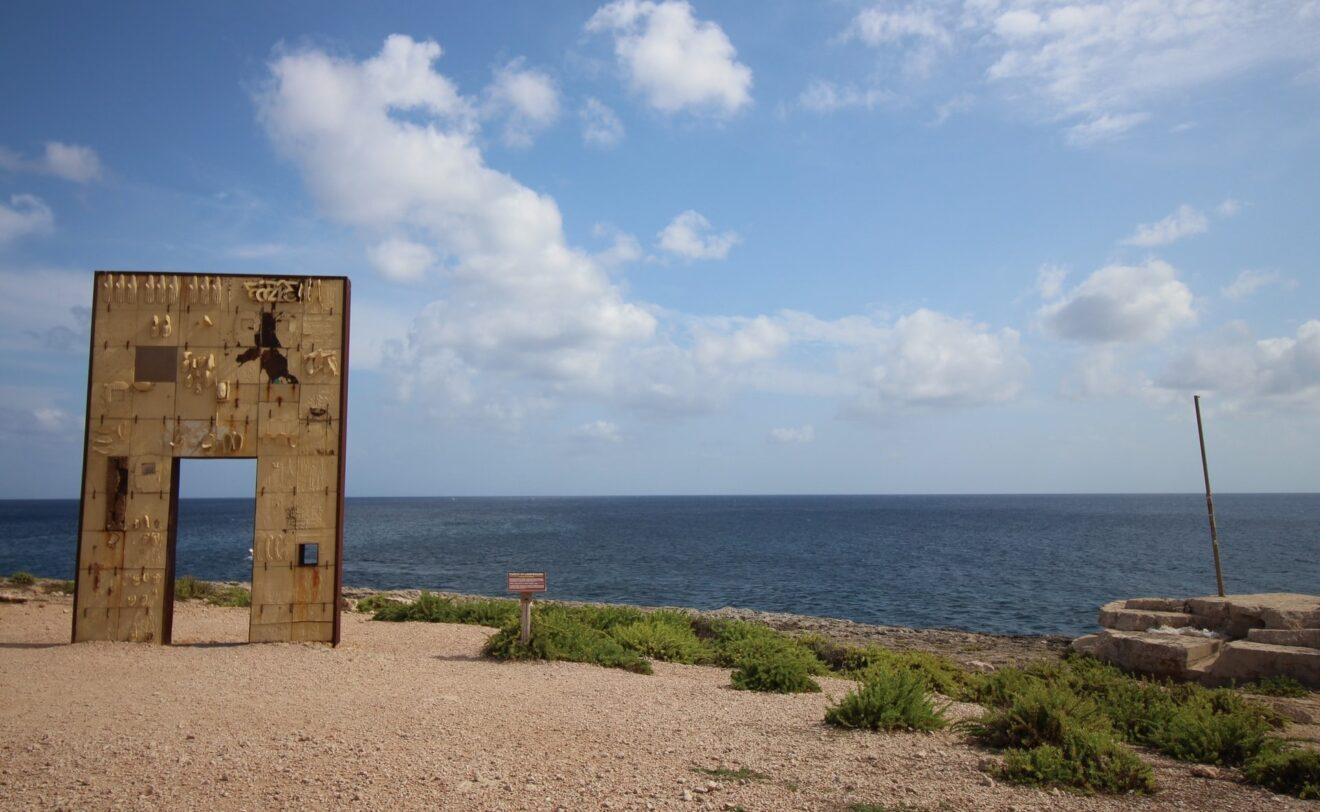 L'imbroglio mediterraneo